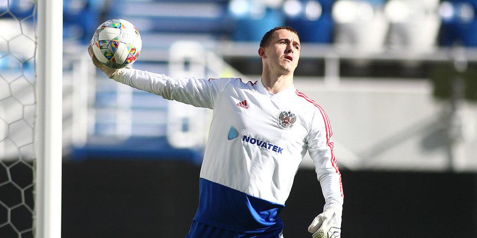 Лунев будет голкипером сборной России в матче с немцами