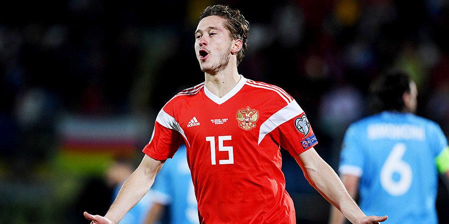 Россия разгромила Сан-Марино в заключительном матче отбора к Евро-2020