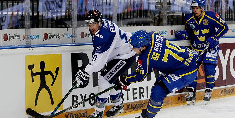 Сборная Швеции обыграла Финляндию в заключительном групповом матче Евротура
