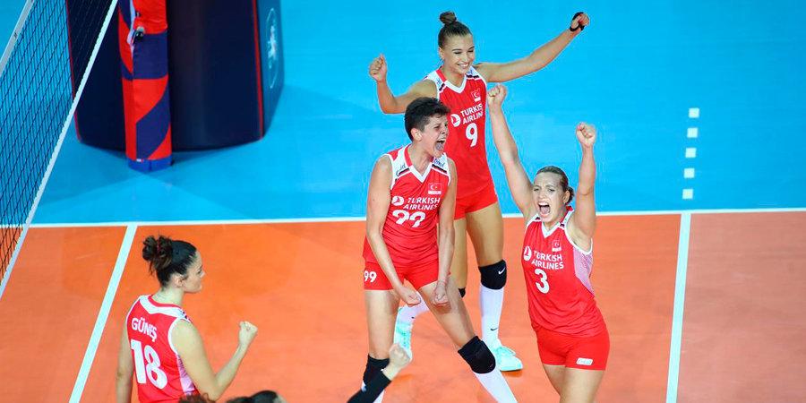 Сборная Турции завоевала бронзу женской Лиги наций