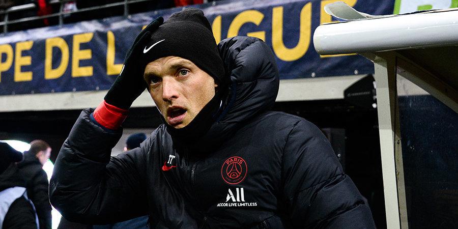 Томас Тухель: «Я не могу объяснить поражение в матче с «Монако». Это была очень странная игра»
