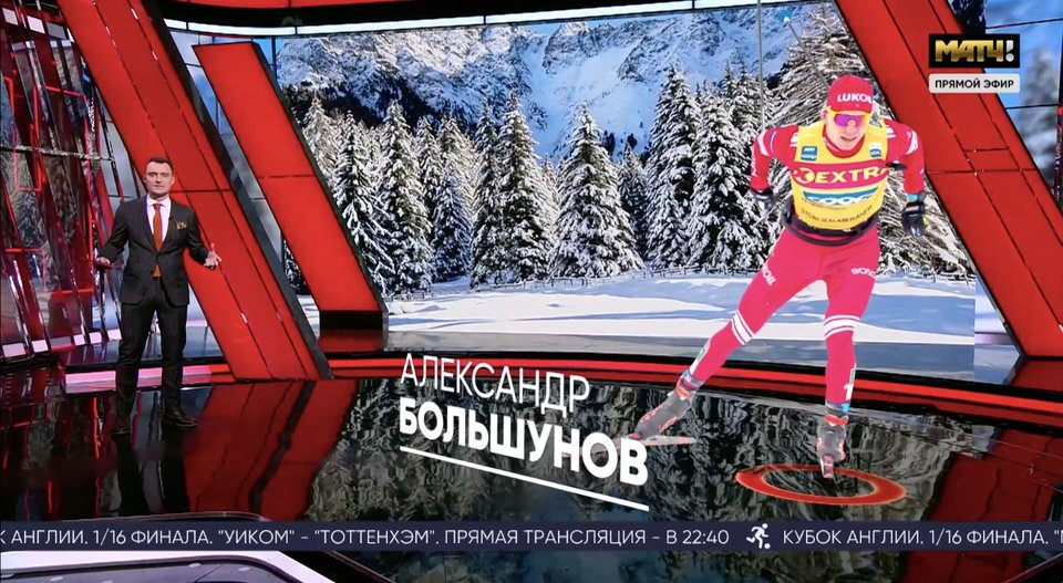 Подавали ли заявление на Большунова в полицию? Был ли он в участке? Подробности от «Матч ТВ»
