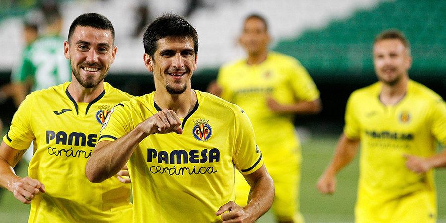 Морено признан лучшим игроком матча за Суперкубок УЕФА