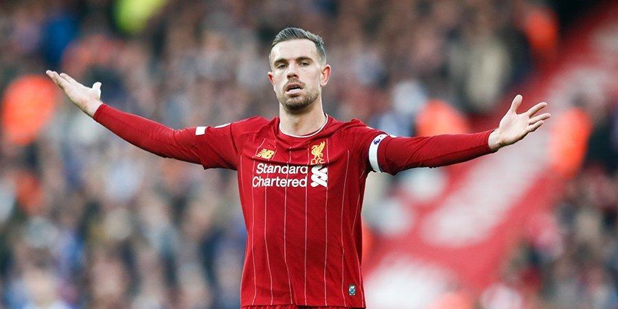 «Ливерпуль» рискует потерять своего капитана Хендерсона