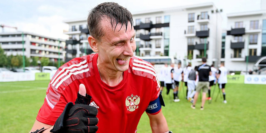 Российские футболисты-ампутанты заняли 4-е место на ЧЕ