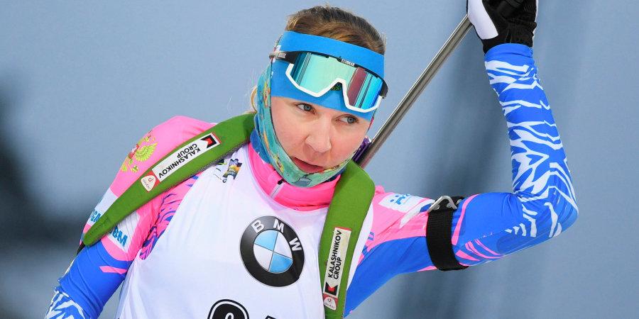 Павлова объяснила неудачный ход в эстафете на этапе Кубка мира в Рупольдинге