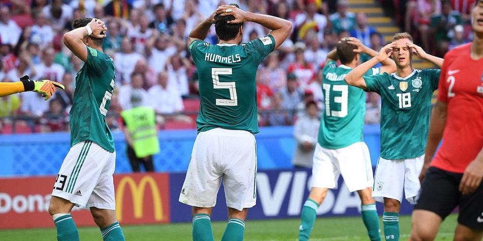 Из-за них сборная Германии покидает ЧМ-2018