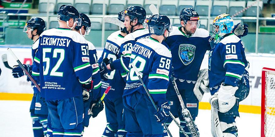 «Югра» — обладатель Кубка Шелкового пути, «СКА-Нева» осталась без плей-офф. Что происходит в ВХЛ