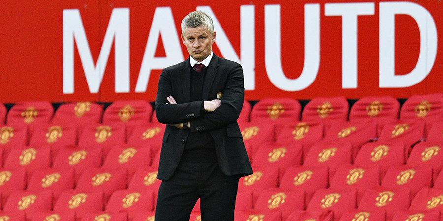 «Манчестер Юнайтед» на своем поле проиграл «ПСЖ»
