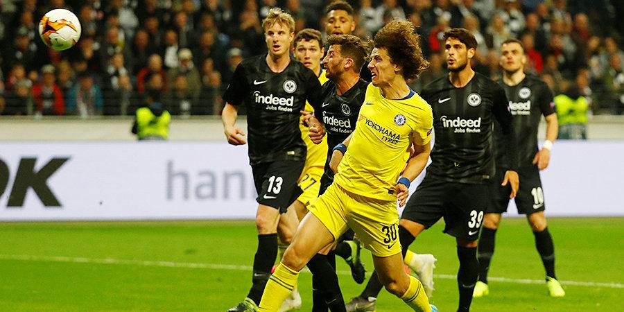 «Челси» сыграл вничью с «Айнтрахтом» в первом матче полуфинала ЛЕ