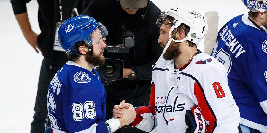 Кто выше: Овечкин или Кучеров? Топ-10 российских игроков перед стартом нового сезона НХЛ
