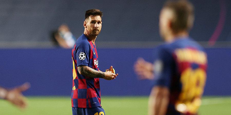 Marca Месси еще не принял окончательного решения об уходе из Барселоны