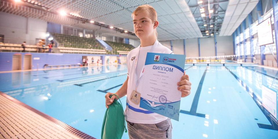 В Казани состоялся всероссийский турнир по плаванию среди детей с синдромом Дауна