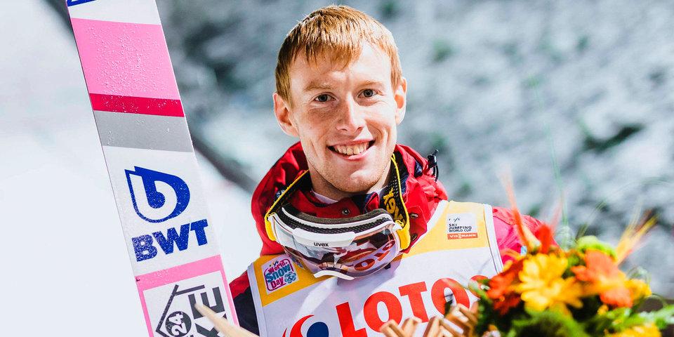 В 2018-м это случилось впервые. Россиянин выиграл этап Кубка мира в прыжках на лыжах