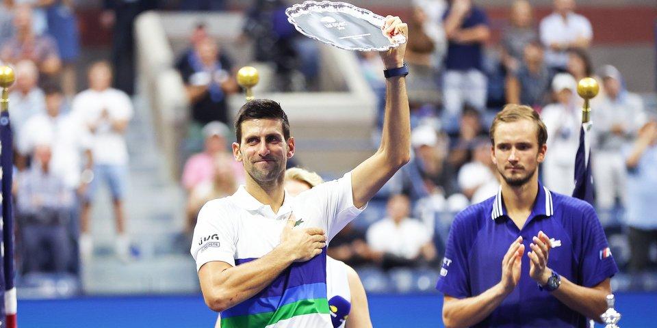 Джокович на русском обратился к Медведеву после поражения на US Open