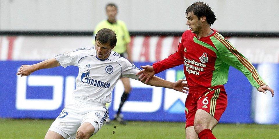 Каким был футбол, когда Иванович играл в России