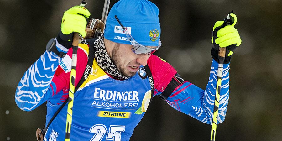 Александр Логинов: «Не мог подхватить скорость, которую соперники предложили на первом круге»