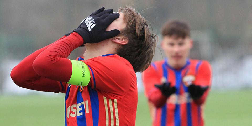 ЦСКА потерпел 3-е поражение подряд вЮношеской лиге УЕФА, проиграв «Базелю»