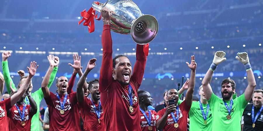 «Ливерпуль» предложит Ван Дейку пятилетний контракт