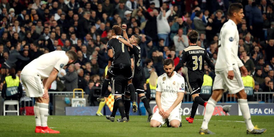 «Реал» — «Аякс» — 1:4. Лига чемпионов-2018/19