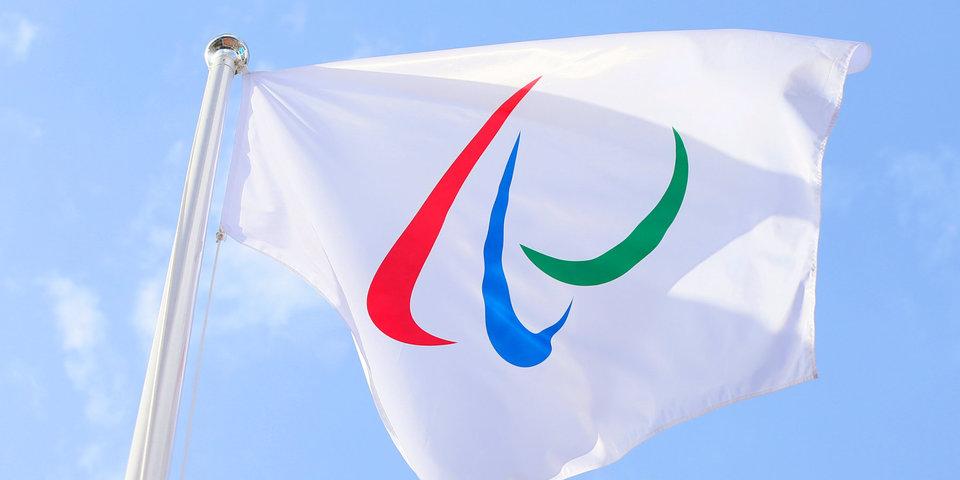 Паралимпийский комитет России получил поддержку от 14 стран