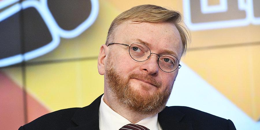 Виталий Милонов: «Мы будем биться с Хорватией до последнего и поддержим тот почин, который задали наши пляжники»