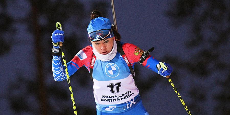 Лариса Куклина: «Работы предстоит много, сезон олимпийский, и времени на раскачку нет»