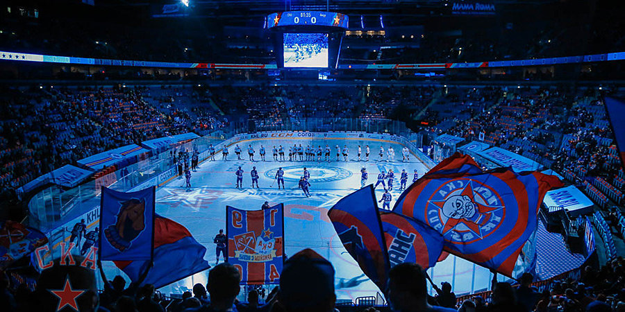 Ледовый дворец Санкт-Петербурга оштрафован на 480 тысяч рублей за концерты Басты
