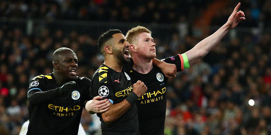 Рияд Марез — о матче с «ПСЖ»: «Манчестер Сити» должен доказать, что заслуживает места в финале ЛЧ»