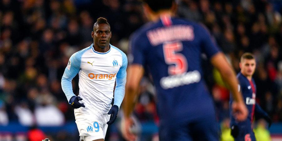 «ПСЖ» дожал «Марсель», Балотелли не ответил за слова. Посмотрите, какие крутые голы забивал Ди Мария!