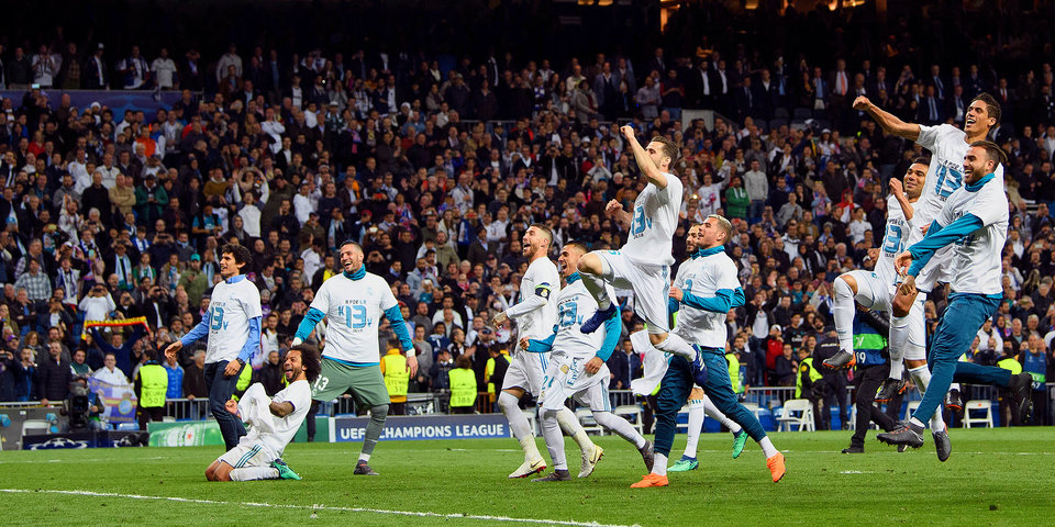 «Реал» объявил о переходе Диаса из «Лиона»
