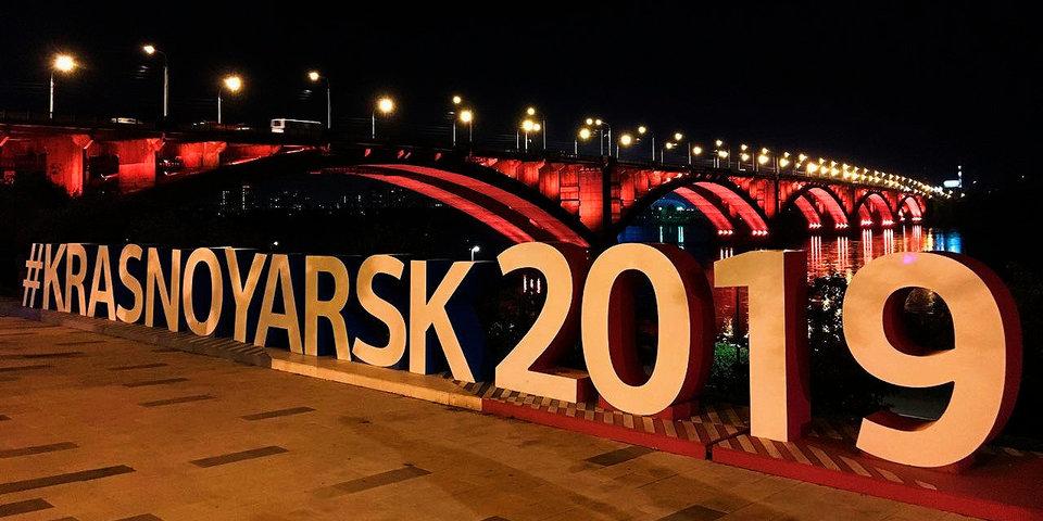 56 стран подали заявки на участие в 29-й Всемирной зимней универсиаде