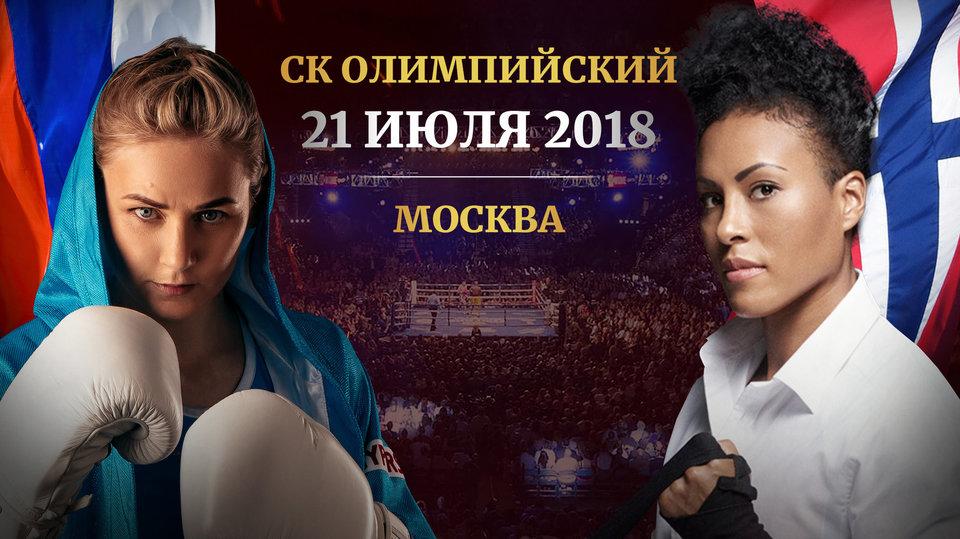 Инна Сагайдаковская: «Скоро мы узнаем, кто является настоящей хозяйкой ринга»