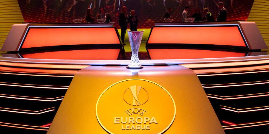 9500 тысяч зрителей смогут посетить финал Лиги Европы