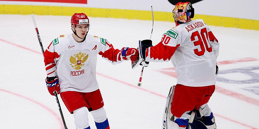 Стал известен состав сборной России на Кубок Карьяла