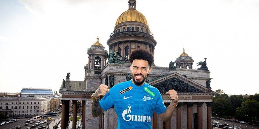 Клаудиньо — о первом вызове в сборную Бразилии: «Для меня большая честь осуществить эту мечту»