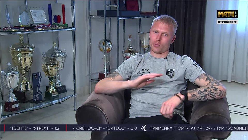 «Отомстил Дзюбе, отбив пенальти». Интервью Дюпина про Слуцкого, сборную и цели «Рубина»