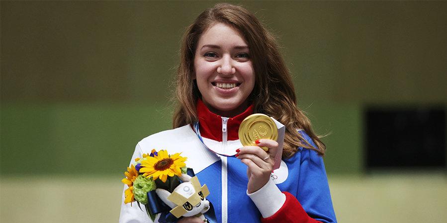 Двукратная олимпийская чемпионка Бацарашкина получила звание лейтенанта