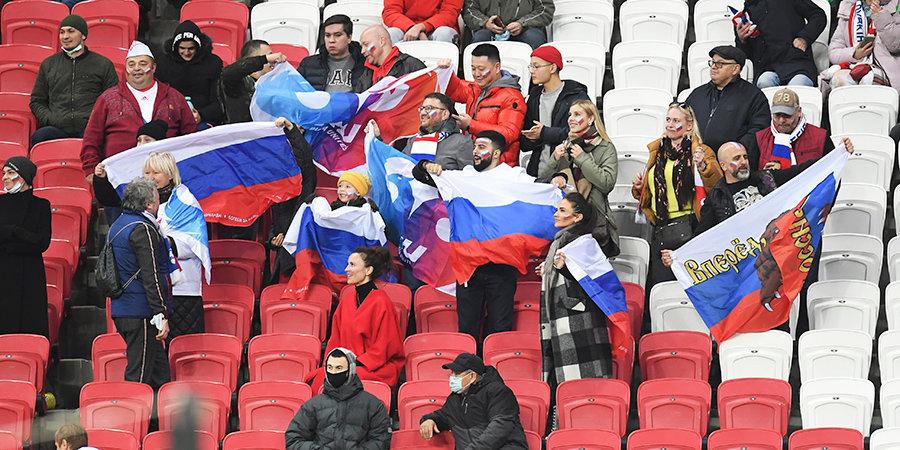 В посольство РФ в Словении не обращались по поводу инцидента с фанатами после матча отбора ЧМ-2022