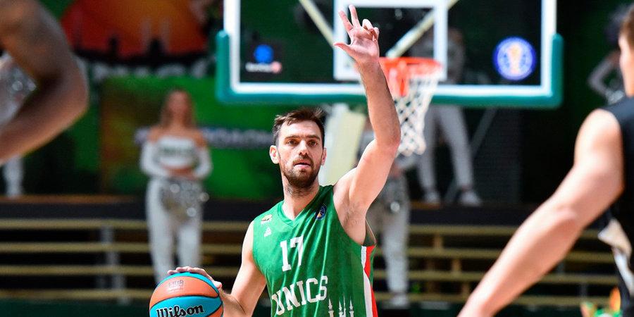 УНИКС прервал пятиматчевую победную серию в Еврокубке