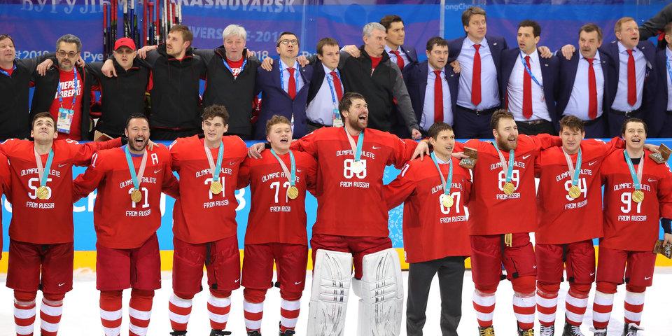 Российские хоккеисты получили перстни олимпийских чемпионов