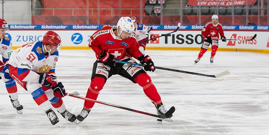 Сборная России проиграла Швейцарии во втором матче Еврочелленджа