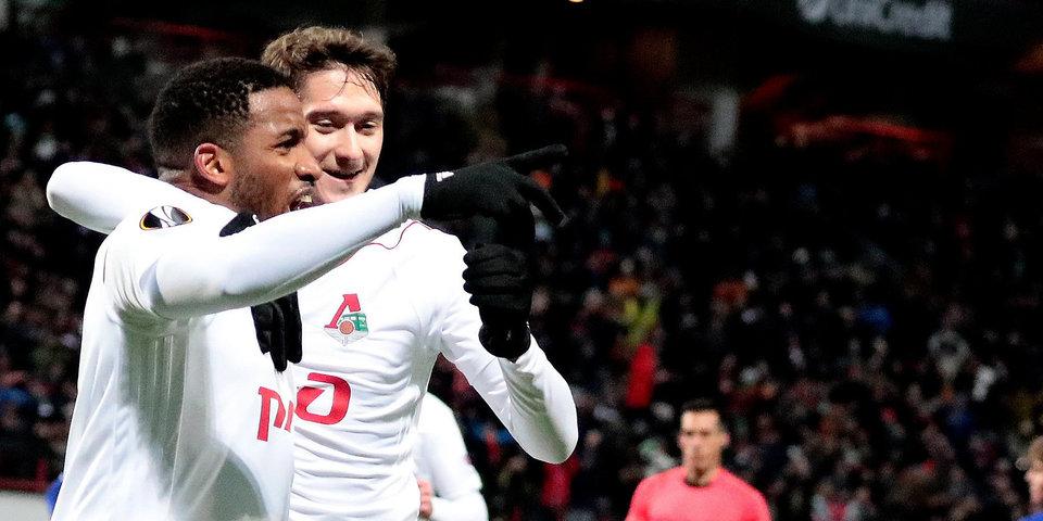 Дубль Фарфана делает «Локомотив» ближе к плей-офф Лиги Европы: голы и лучшие моменты