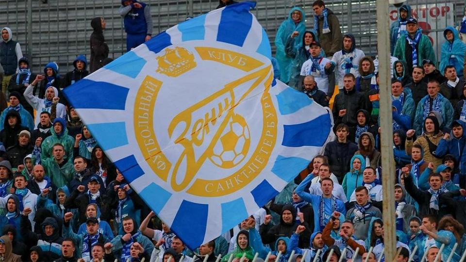 «Зенит» в Хабаровске поддержат 150 болельщиков