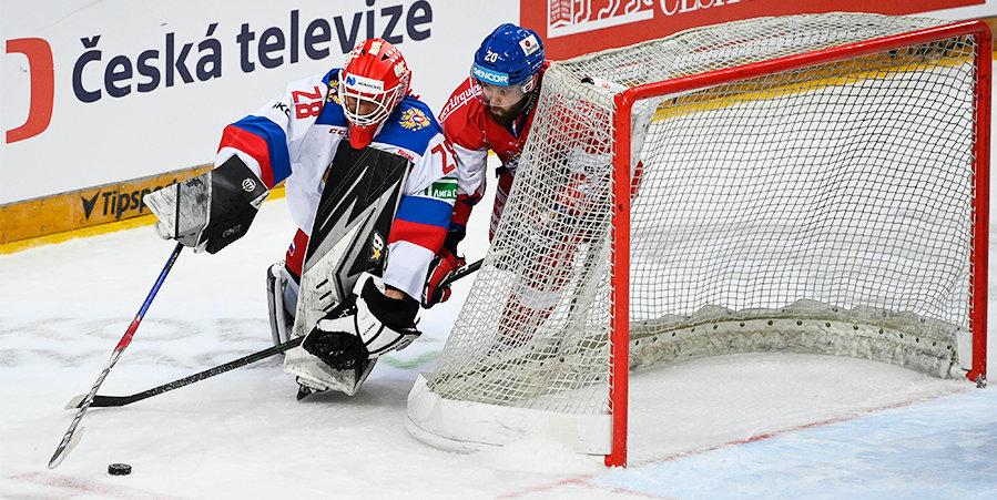 Россия уступила Чехии в заключительном матче Евротура. Команда Брагина потерпела второе поражение подряд