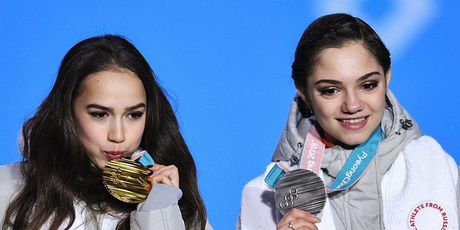 Мария Бутырская: «Загитову и Медведеву должны включить в сборную, если они захотят. Как можно отцепить великих чемпионок?»