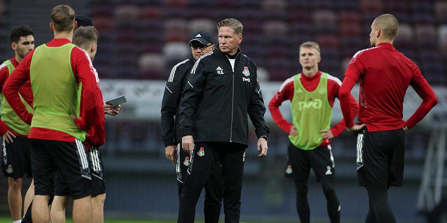 Гисдоль провел первую тренировку в «Локомотиве»
