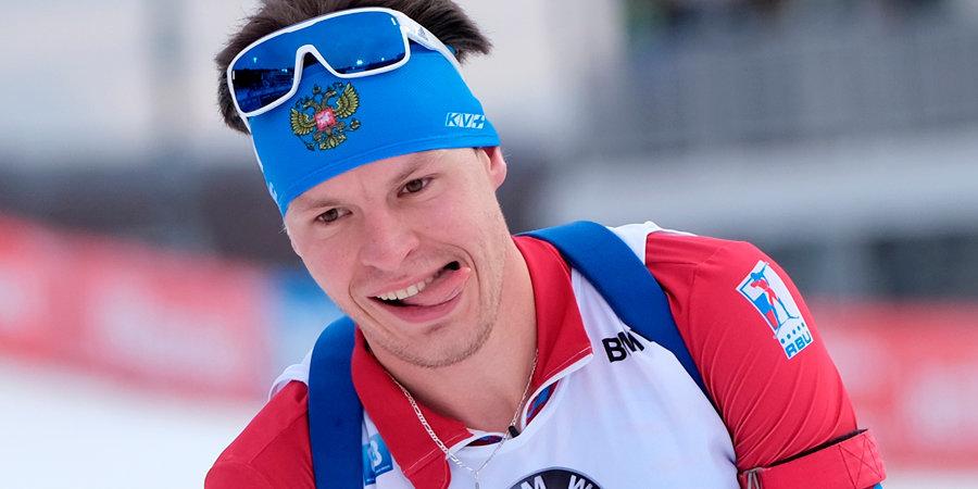Елисеев проиграл лишь Бё, Малышко упустил медаль на последней стрельбе. Главные события и видео пасьюта