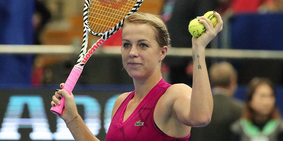 Павлюченкова уступила Тайхманн во втором круге турнира в Страсбурге