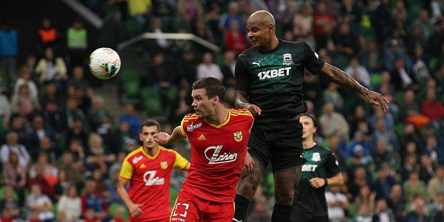 Голы Ари и Сулейманова принесли «Краснодару» победу над «Арсеналом»
